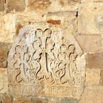 «ԳԼԱՁՈՐԻ ՀԱՄԱԼՍԱՐԱՆ» ՊԱՏՄԱՄՇԱԿՈՒԹԱՅԻՆ ԱՐԳԵԼՈՑ-ԹԱՆԳԱՐԱՆ