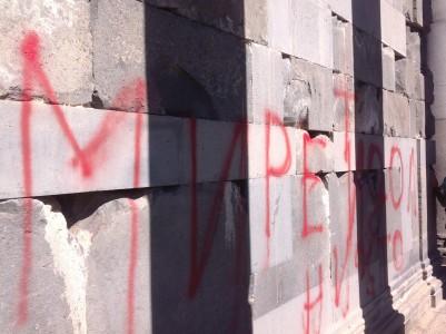 «Գառնի» տաճարի պատին գրառում կատարած ՌԴ քաղաքացու դեմ քաղ. հայց է ներկայացվել