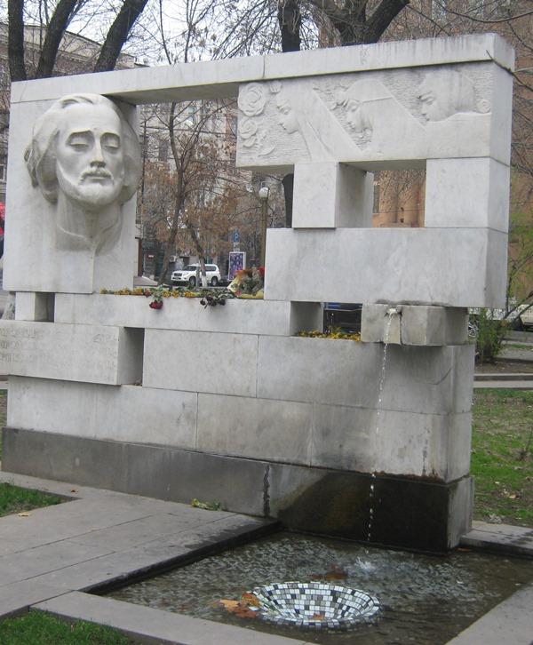 САЯТ-НОВА (Арутюн Саядян, 1713-1795)