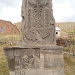 ՍԱՌՆԱՂԲՅՈՒՐ 7.100.51.1 Խաչքար 1915 թ. Մեծ եղեռնի զոհերին