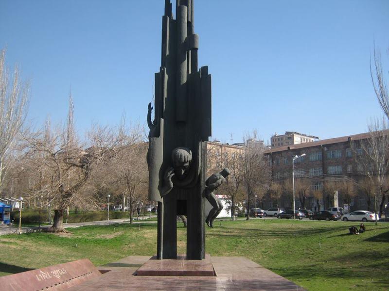 ЕГИШЕ ЧАРЕНЦ (1897-1937)