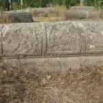 Հրեական գերեզմանոց  Եղեգիս գյուղում