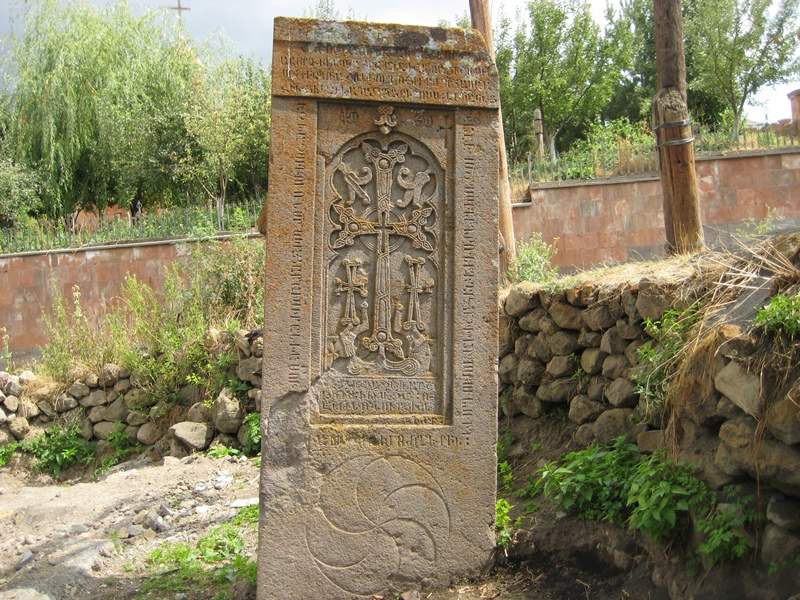 THE RICH CULTURAL HERITAGE OF VAYOTS DZOR WAS PRESENTED