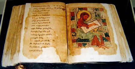 Manuscript_of_Gladzor_University,_13-14th_century,_village_Vernashen,_Vayots_Dzor,_Armenia,_11