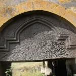 Qaravanatun Kotrac, Hargis, 8.56.16