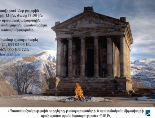 "TEARNYNDARAJ WILL BE CELEBRATED IN ""GARNI"""