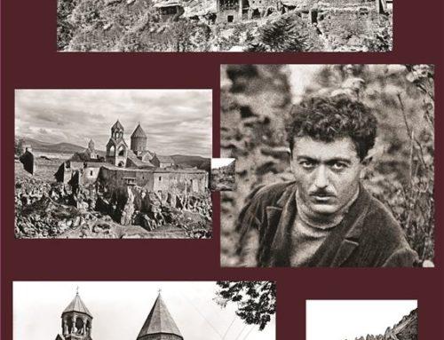 В ЗВАРТНОЦЕ ОТКРОЕТСЯ ВЫСТАВКА КАРТИН И ФОТОГРАФИЙ ГУРОСА
