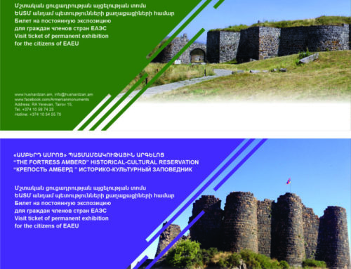 "ENTRANCE TO ""AMBERD CASTLE"" AND ""LORI FORTRESS"" WILL BE WITH TICKETS STARTING FROM OCTOBER 10TH"